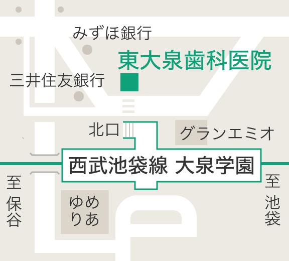 東大泉歯科医院アクセスマップ