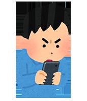 スマートフォンに集中する人のイラスト